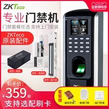 ZKTeco/F7plus指纹识别门禁一体机 门禁考勤机门禁系统刷卡玻璃门木门电子套装电插锁电磁锁中控智慧打卡机