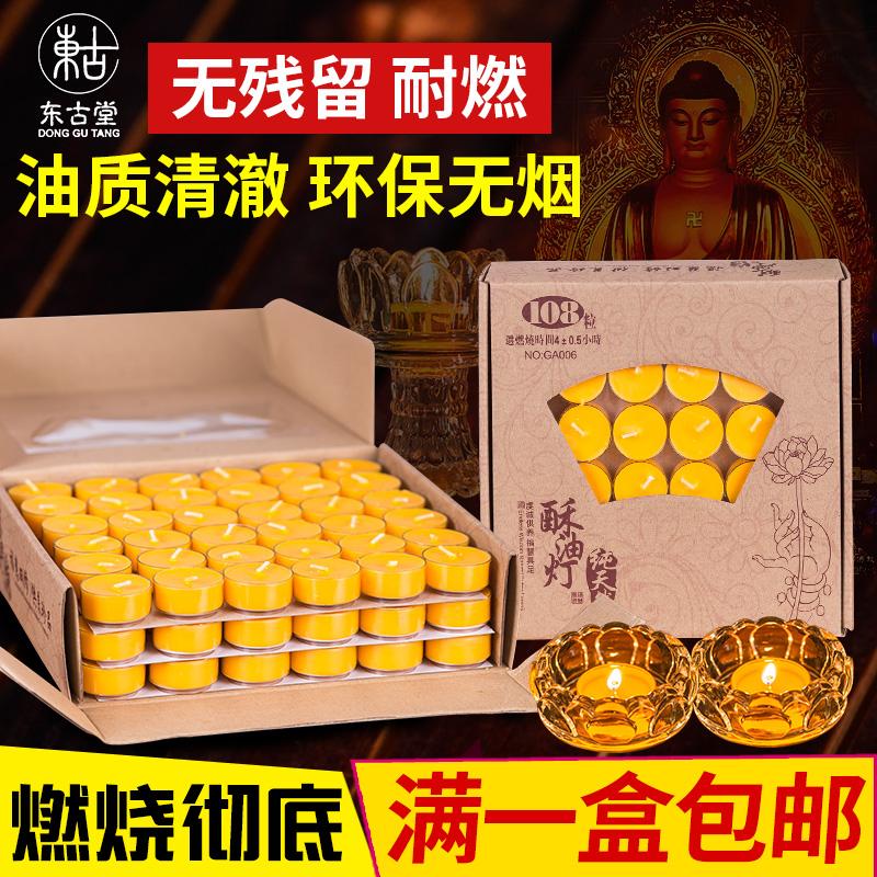 Масленные свечи Артикул 595140268378