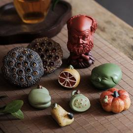紫砂茶宠喷水青蛙南瓜莲蓬莲子手工茶玩绿泥福猪达摩可养小摆件