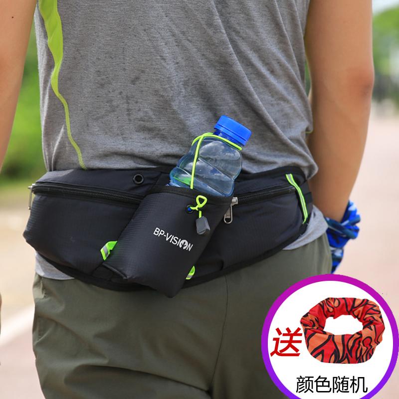 户外多功能健身马拉松水壶装备腰包券后39.00元