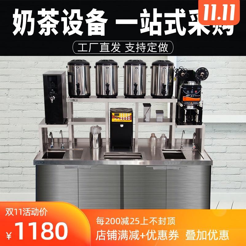 水吧台商用奶茶店工作操作台不锈钢置物架冷藏冷冻柜设备全套定制