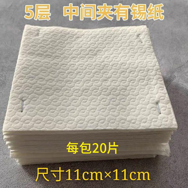 艾文热烫数码陶瓷烫隔热棉烫发纸包杠子外包棉纸夹锡纸棉垫电发纸