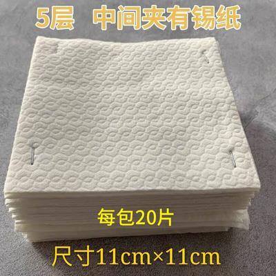 Aiwen hot digital ceramic perm thermal insulation cotton perm paper wrapper outsourcing cotton paper clip tin foil cotton pad electric hair paper