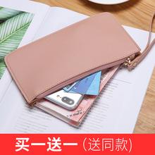 2019 new girl heart zero wallet long Korean version ulzzang handbag simple handbag ins mobile phone bag