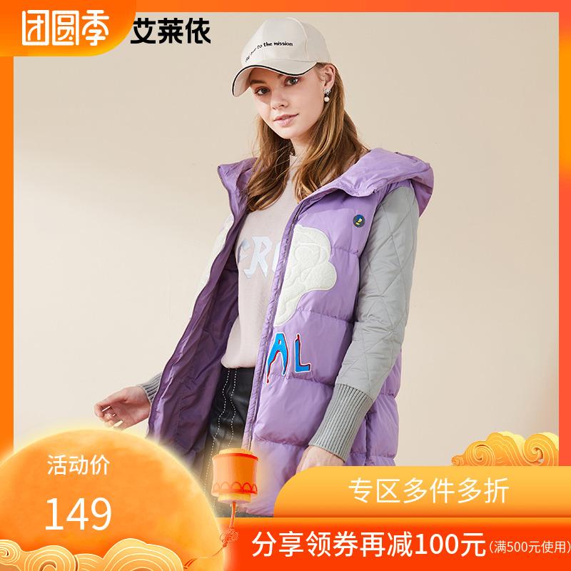 艾莱依韩版中长款轻薄羽绒服女反季清仓薄羽绒外套上衣6059d