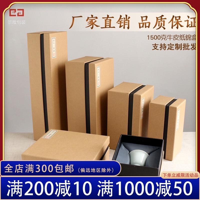 Книги о фарфоровых изделиях Артикул 521262113553