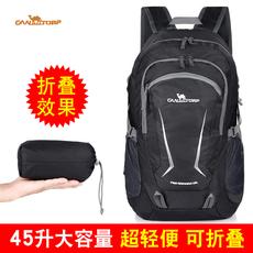 皮肤包超轻便可折叠户外背包男45升大容量旅行双肩包女防水
