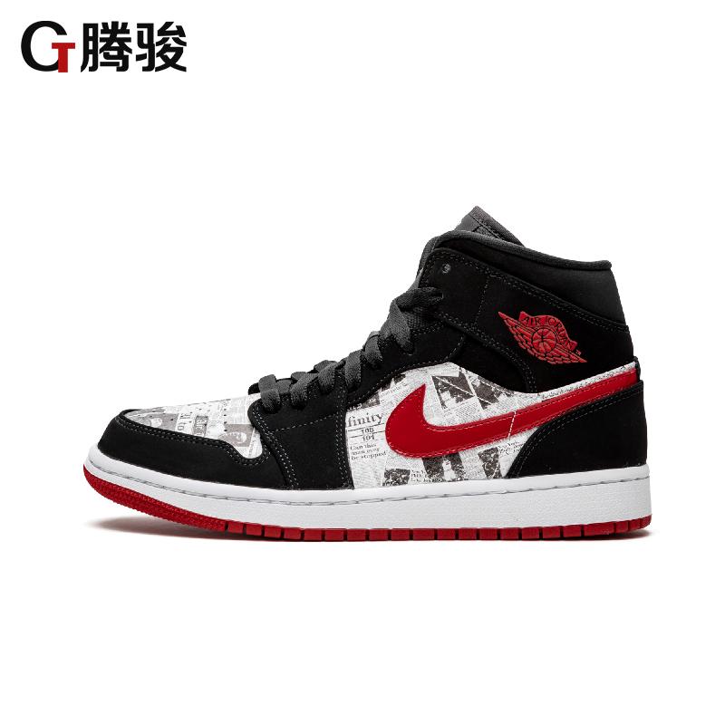 耐克 air jordan1 mid AJ1 体育画报篮球鞋男 852542-061 554724