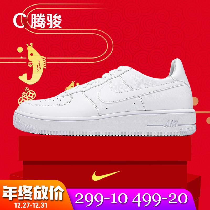 腾骏耐克男鞋Air Force 1空军一号全白AF1夏季轻质休闲板鞋845052