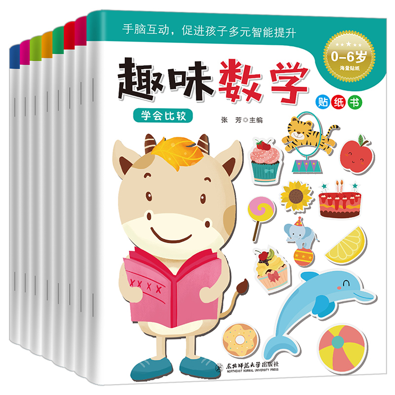 Детские развивающие игрушки Артикул 602928099830