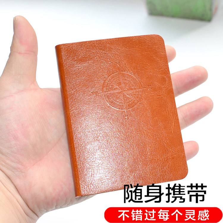 Hand account soft leather notebook stationery portable pocket book Mini Book record work office book