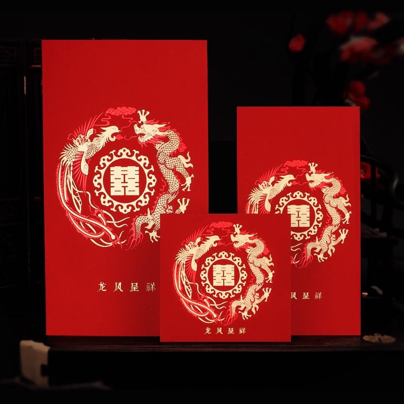 Конверты для Китайского нового года Артикул 568917510499