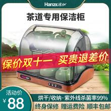 小型家用消毒器 韩加迷你茶具消毒柜 沥水烘干茶杯柜办公用紫外线