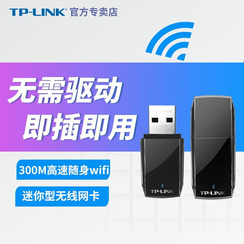 WiFi модули / Беспроводные сетевые платы Артикул 520005584783