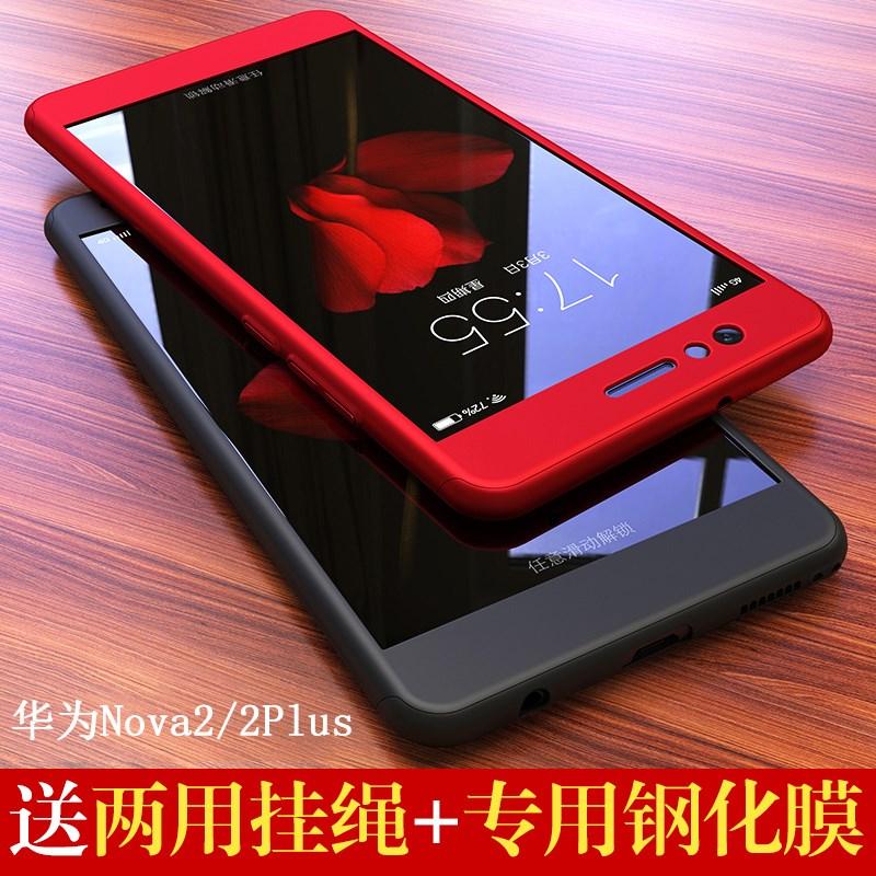 精选华为nova2s手机壳nova2plus全包男青春版nova防摔套硬壳女款n
