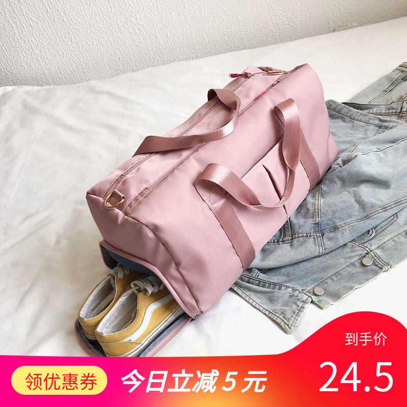 网红健身包女短途大容量干湿分离手提训练包男韩版外出运动旅行包