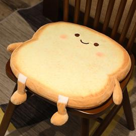 可爱坐垫办公室椅垫吐司面包抱枕靠垫学生寝室屁屁垫子ins飘窗垫