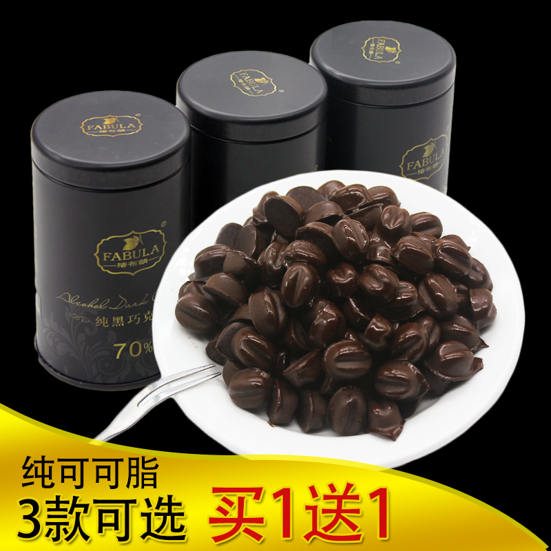 フランスブラウンのブラックチョコレート100%ショ糖の輸入料なし純カカオ脂純黒苦85%砂糖入りの箱
