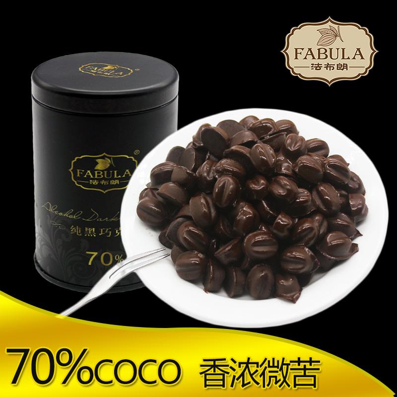 法布朗手工纯黑巧克力70%罐装零食150g纯可可脂进口料烘焙送女友