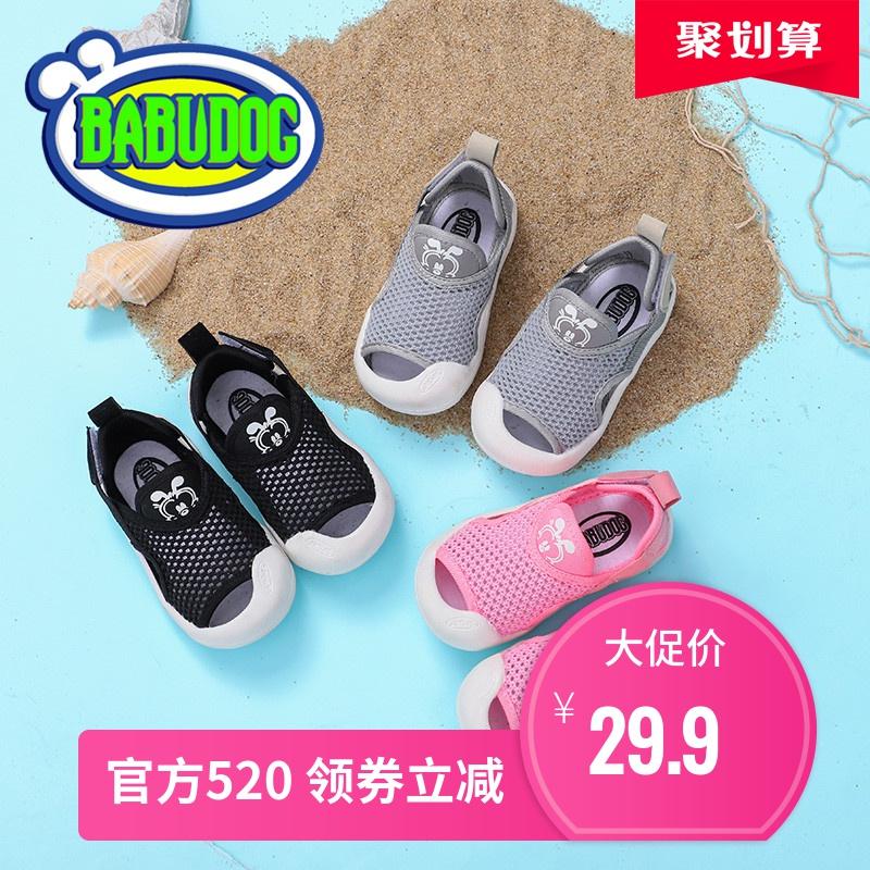 夏新款BABUDOG正品宝宝凉鞋男女童镂空沙滩鞋包头软底学步鞋耐磨
