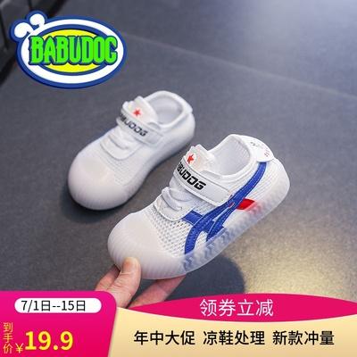 夏季镂空网鞋新款上市亏本冲量BABUDOG正品男女童机能鞋宝宝软底
