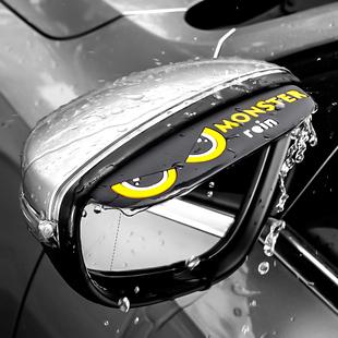 后视镜挡雨板雨眉遮雨挡车身卡通改装 汽车装 饰用品大全车载晴雨挡
