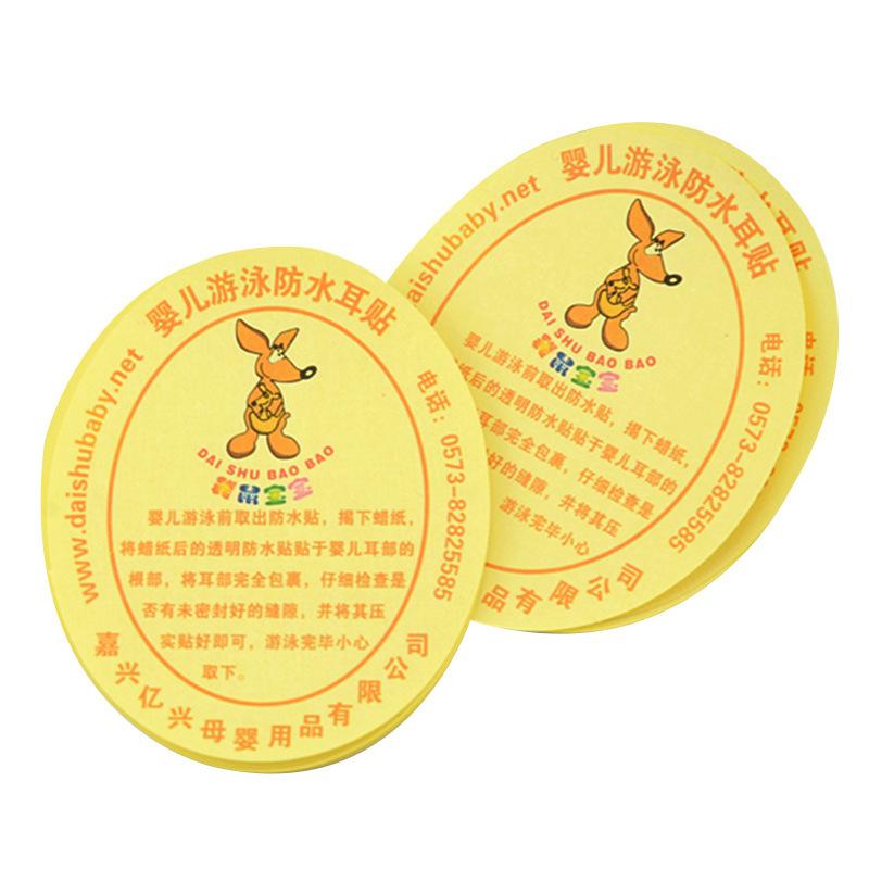 Пластыри для пупка / Защита для детских ушей Артикул 601925368503