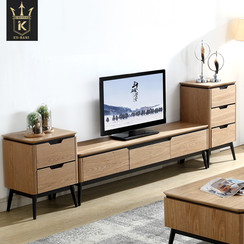 北欧电视柜现代简约小户型客厅茶几电视柜组合原木色电视机柜套装
