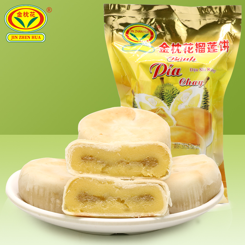 Vietnam imported Golden Pillow durian cake 400g durian biscuit traditional pastry snacks