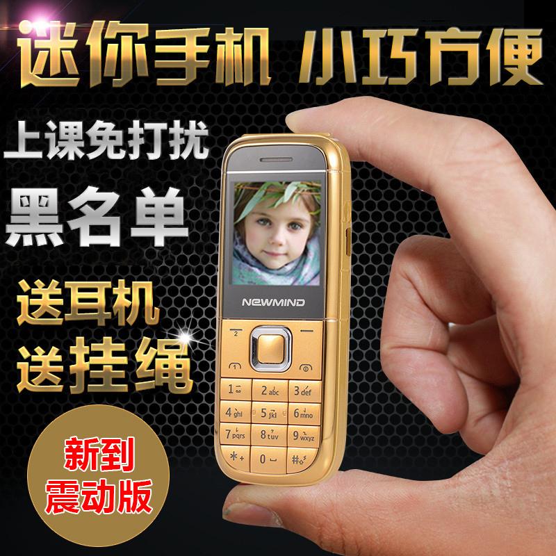 直板男士手机