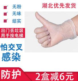 一次性pvc橡胶餐饮美容食品手套