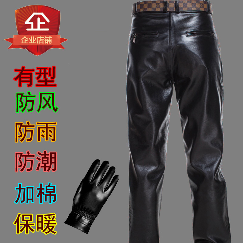 Leather leather pants, mens head, cattle hide, warehouse clearing, motorcycle, slim fit, middle aged and old mens loose leather pants, thickened and plush