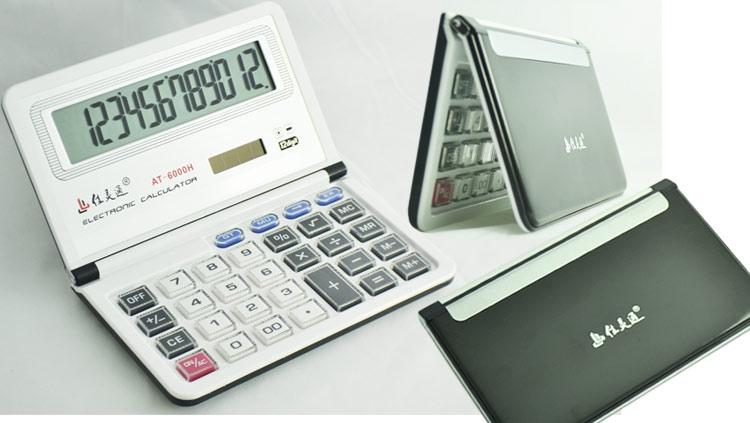 Калькуляторы Артикул 540656405805