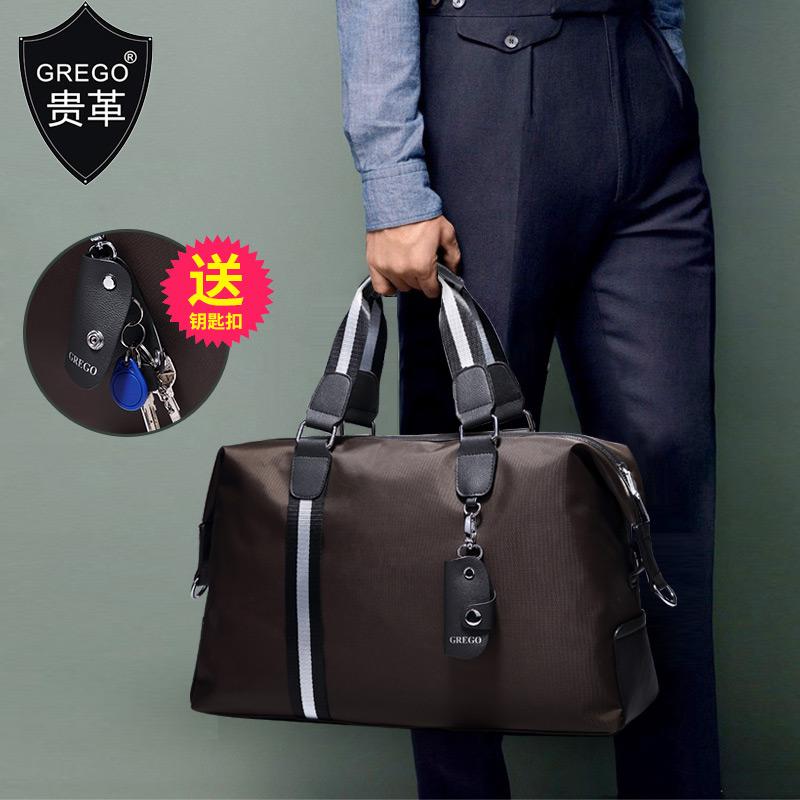 Guige portable travel bag mens large capacity business travel luggage bag travel bag short distance travel bag fitness bag