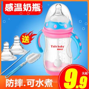 婴儿宽口径奶壶硅胶新生儿童防摔塑料大容量宝宝1-2-4岁喝水奶瓶