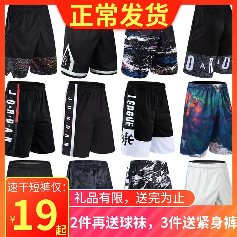 Black moon elite basketball shorts men's beach pants shorts running training sports large size quick-drying loose five-point pants