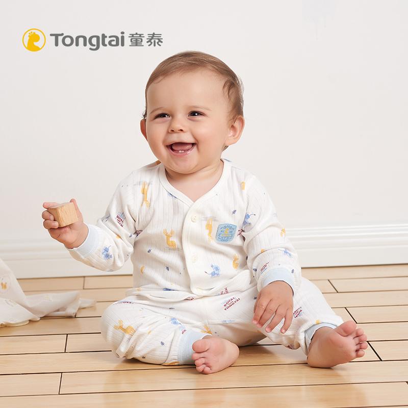 童泰秋季新款婴儿衣服纯棉内衣套装3-18个月男女宝宝家居服两件套