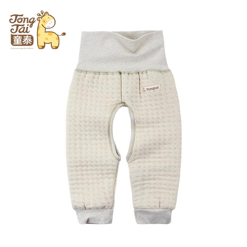 童泰 嬰兒保暖開襠褲子純棉高腰褲男女寶寶護肚褲加厚長褲