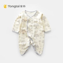 Tongtai Neonatal Clothes, Baby Uniform Clothes, Cotton Uniform Clothes for Male and Female Babies from January to June