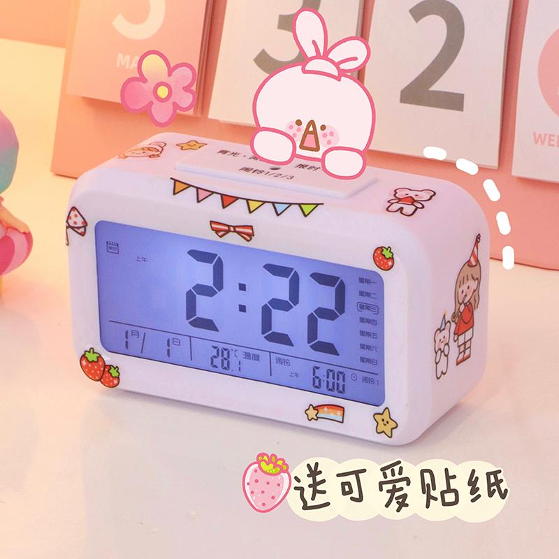 中國代購 中國批發-ibuy99 闹钟 强力叫醒超响闹钟小孩上学起床儿童男起床神器充电型网红ins超火
