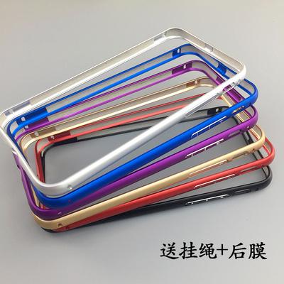 超薄iphone6s金属边框壳苹果7plus手机保护套6p超薄防摔壳4.7/5.5