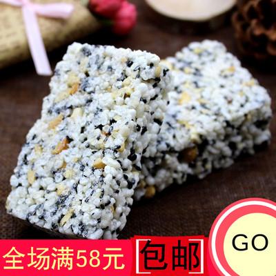 福安香脆炒米手工黑芝麻炒米糖宁德寿宁周宁特产米粕500g