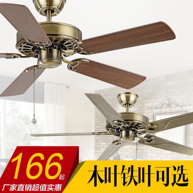 Люстры-вентиляторы Артикул 539397209814