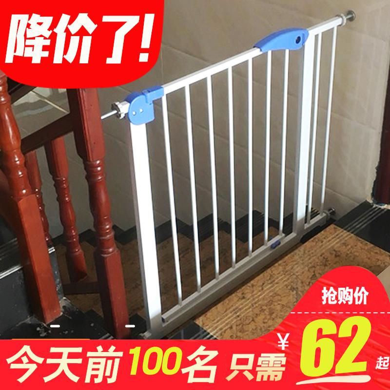 Лестничные ограждения для детей Артикул 541830055533