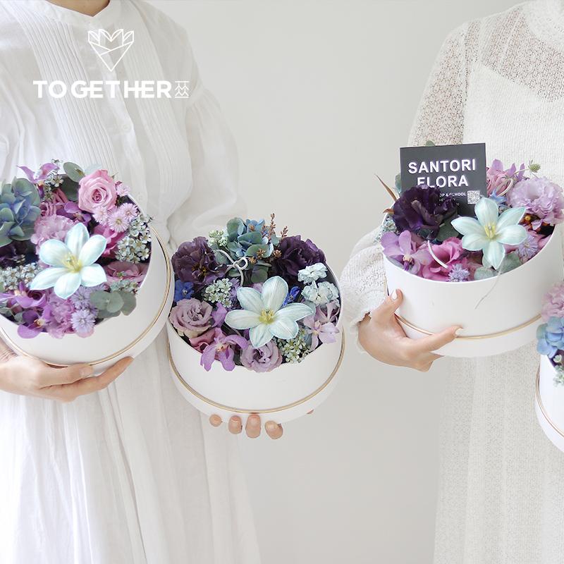 苁丛 婚庆伴手礼圆形花盒鲜花花束包装盒玫瑰金边礼物盒花艺花店