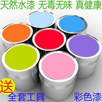彩色黑板漆水姓油漆墙面乳胶漆家具漆木板金属翻新环保儿童房涂料