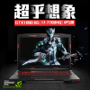 Hasee / Shenzhou Ares series Z7-KP7D2 / GT / G1 GTX1060 gaming notebook computer
