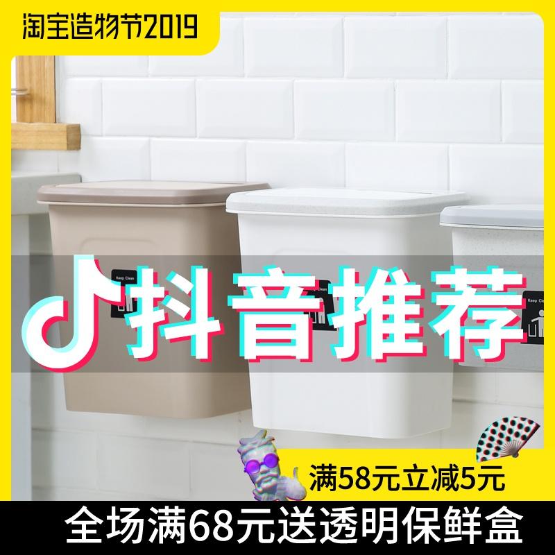 厨房垃圾桶挂式北欧家用橱柜门免打孔壁挂式收纳桶厕所可挂拉圾筒