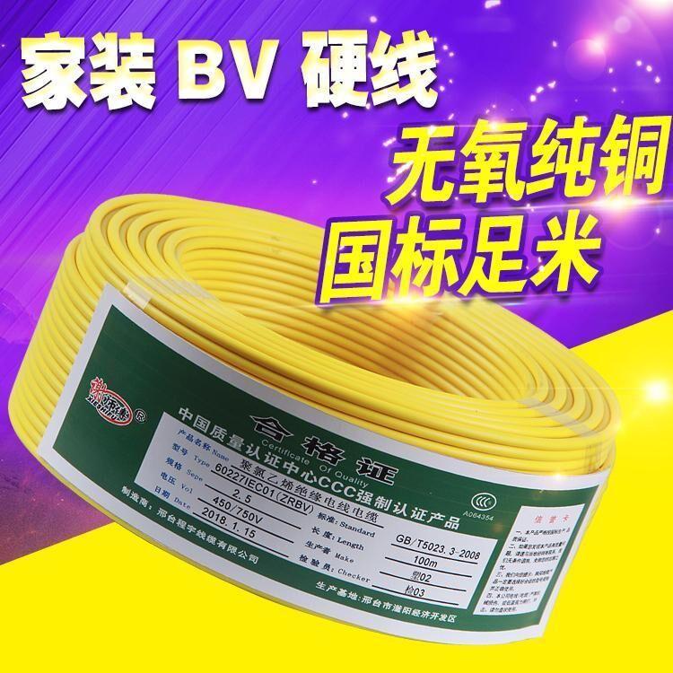 BV1.5.2.5.4.6.10平方��~���俗枞茧��家�b家用50米包�]�涡居簿�