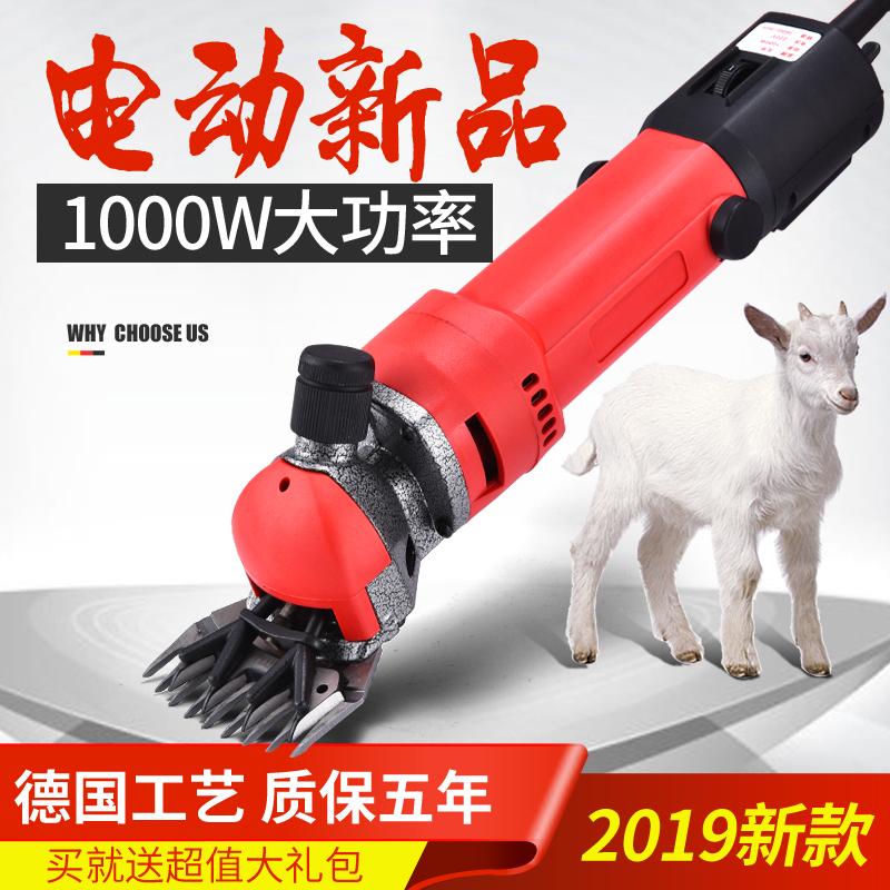 天宇新款进口电动羊毛剪刀 剪羊毛的电推子羊毛剪子羊毛剪机刀片